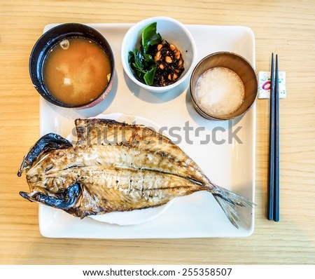grilled fish lunch set in Japanese restaurant - stock photo