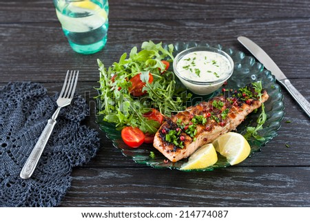 Grilled Salmon with Vegetables - stock photo