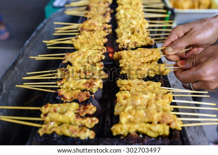 Grilled spices pork (Satay in Thai) - stock photo