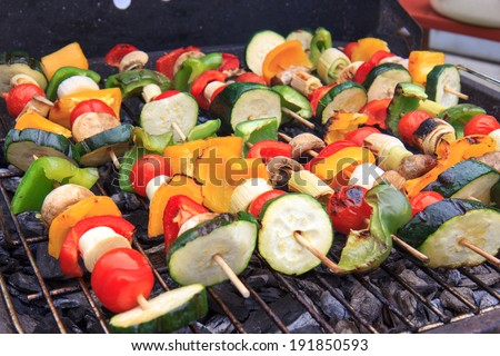 Grilled vegetables - stock photo