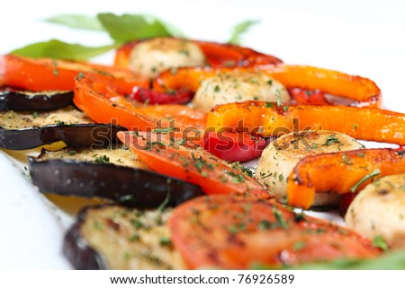 Grilled vegetables. Vegetarian, tasty, useful and nutritious food - stock photo