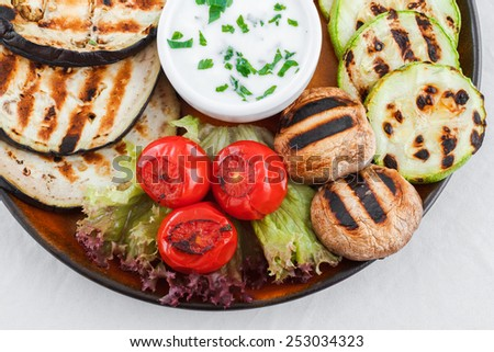 Grilled vegetables with garlic dip - stock photo