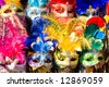 group of face mask in Venice, Italy. - stock photo
