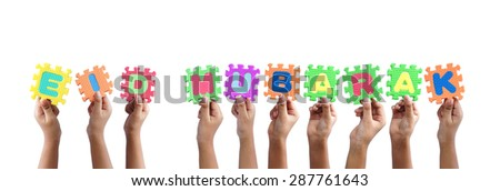 group of hands holding word EID MUBARAK - stock photo
