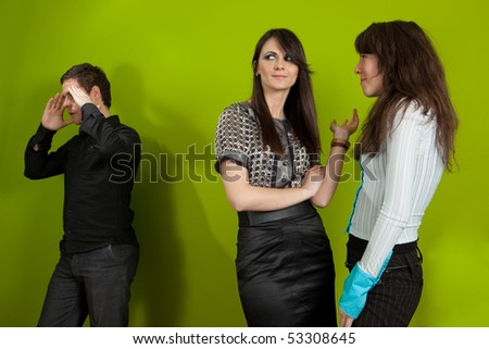 Group of three young people in the office - stock photo