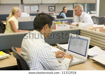 Group of worker in open plan office - stock photo