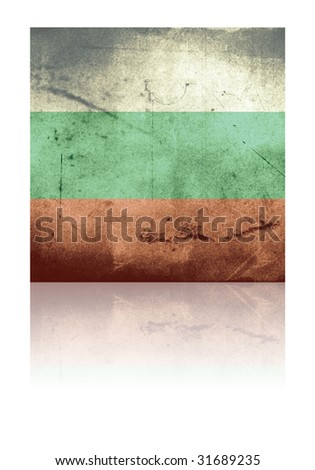 grunge flag of bulgaria with shadow - stock photo