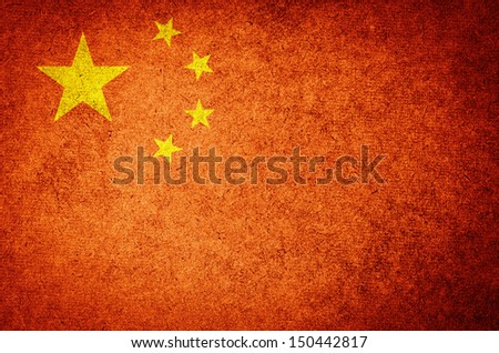 Grunge Flag of China - stock photo