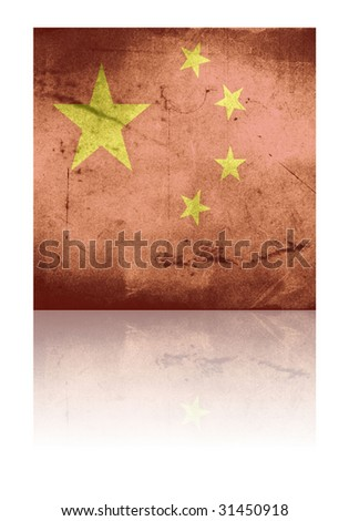 Grunge flag of china with shadow - stock photo
