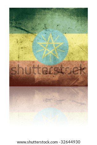 grunge flag of ethiopia with shadow - stock photo