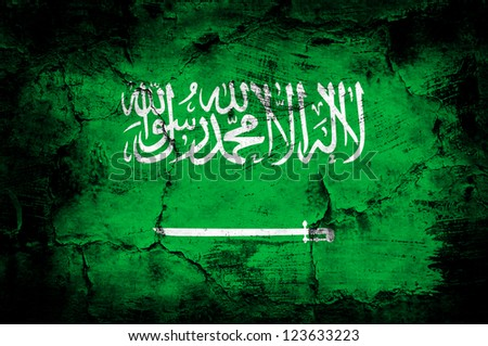 Grunge flag of Saudi Arabia - stock photo