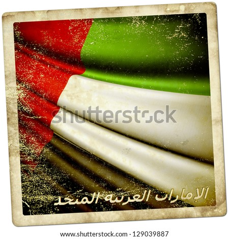 Grunge sticker of United Arab Emirates - stock photo