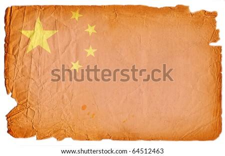 grunge styled flag of china - stock photo