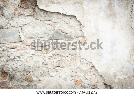 Grunge wall. See my portfolio for more - stock photo