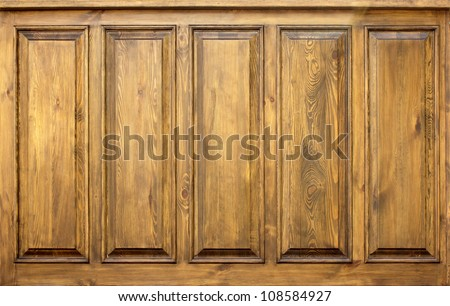 Wall Panel Stock Photos Images Pictures Shutterstock