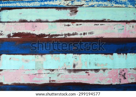 grunge wooden panels as background. - stock photo