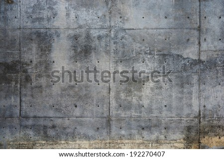 Grungy concrete wall. - stock photo