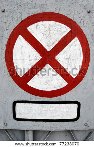 Grungy red and white clearway sign with cracks and peeling paint - stock photo