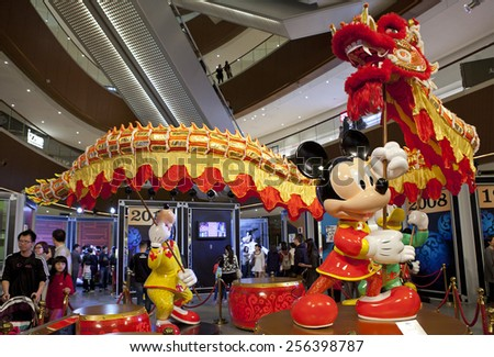 GUANGZHOU, CHINA - FEBRUARY 23, 2015: Mickey is on display at the Disney Stars Exhibition in Taikoo Hui shopping mall. The free exhibition that displays cartoon figures, will finish on March 8. - stock photo