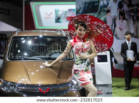 GUANGZHOU, CHINA - NOV. 22. 2014: Chinese manufactor stand on the 12th China International Automobile Exhibition in Guangzhou, Guangdong province. - stock photo