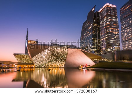 GUANGZHOU, CHINA - NOV.26: Guangzhou Opera House night landscape on Nov. 26, 2015 in Guangzhou,Designed by architect Zaha Hadid and has become one of the seven new landmarks in Guangzhou - stock photo