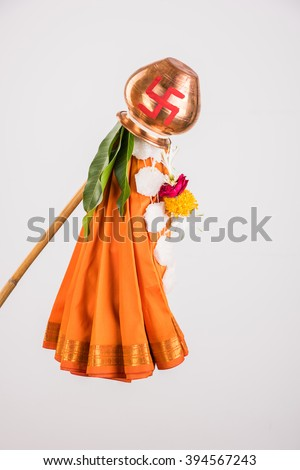 gudi or gudhi, errected on gudhi padwa or gudhi padwa. Gudi Padwa is a hindu or marathi new year. Isolated on white background - stock photo