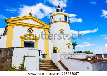 Guia Lighthouse, Fortress and Chapel in Macau. China. - stock photo