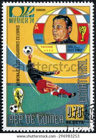 GUINEA EQUATORIAL - CIRCA 1975: a postage stamp printed in Guinea Equatorial showing an image of Lev Yashin soccer player, circa 1975. - stock photo