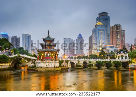 """Guiyang, China city skyline on the river. """"ATTN REVIEWER -- Please see case #01390114"""" - stock photo"""