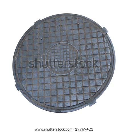 gully grating - stock photo