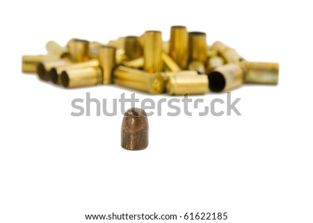 Gun shelling - stock photo