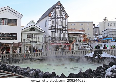 GUNMA,JAPAN - FEB 26,2014 Kusatsu Onsen is one of Japan's most famous hot spring resorts and is blessed with large volumes of high quality hot spring water said to cure every illness but lovesickness. - stock photo