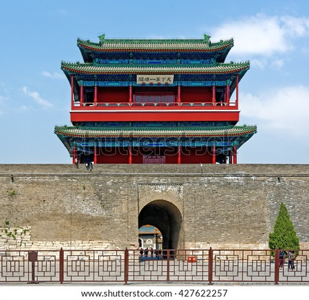 Guoji Archway, the entrance at Juyongguan Great Wall, Beijing, China. Unlike other continuously stretching parts, Juyongguan Great Wall is a circle of 4,142 meters. - stock photo