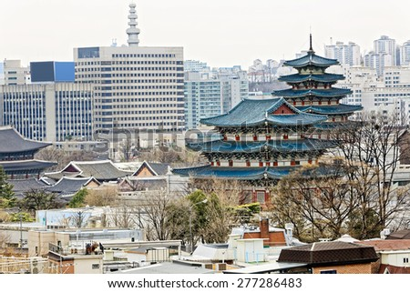 Gyeongbokgung, or the Palace of Felicitous Blessing, was the main palace of the Joseon Dynasty in korea - stock photo