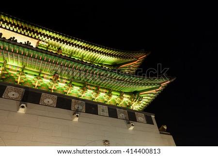 Gyeongbokgung palace gate at night time - Seoul, South Korea - stock photo