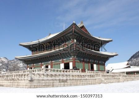 Gyeongbokgung palace in Seoul, Korea. - stock photo