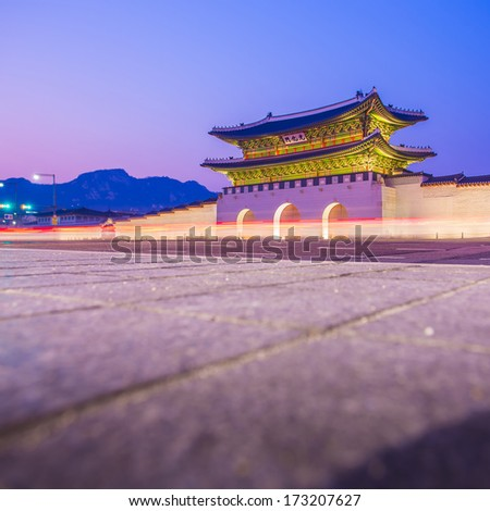 Gyeongbokgung palace in Seoul, Korea  - stock photo