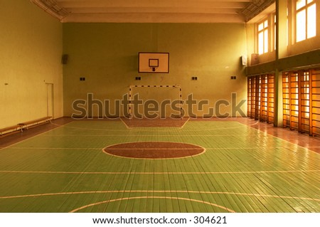 Gymnasium in the Russian school - stock photo