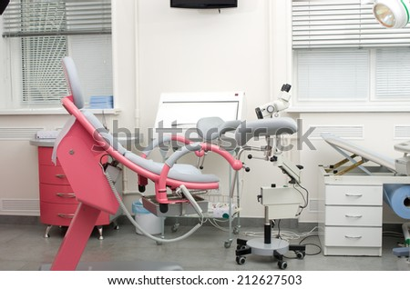 gynecological room in female clinic - stock photo