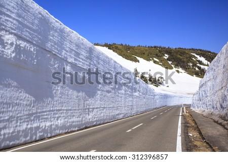 Hachimantai Aspite Line, Corridor of Snow, Akita~Iwate, Japan  - stock photo
