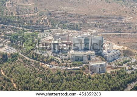 Hadassah medical center in Ein-Kerem, Jerusalem. September 2012. - stock photo