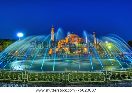 Hagia Sofia Mosque at Istanbul as seen from  Sultanahmet Park at night - stock photo