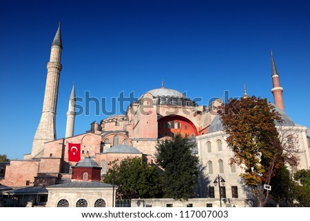 Hagia Sofia (Santa Sofia), also called Ayasofya, built as a cathedral by Justinian I in the sixth century and turned into a mosque during the Ottoman Period - stock photo
