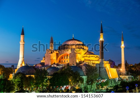 Hagia Sophia, a former Orthodox patriarchal basilica, later a mosque and now a museum in Istanbul, Turkey - stock photo
