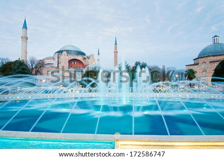 Hagia Sophia in Istanbul against the blue sky - stock photo