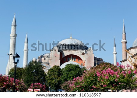 Hagia Sophia in Istanbul,Turkey - stock photo