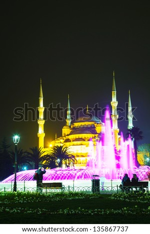 Hagia Sophia in Istanbul, Turkey at night time - stock photo