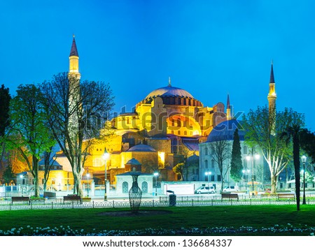Hagia Sophia in Istanbul, Turkey early in the morning - stock photo