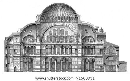 Hagia Sophia - Istanbul (turkey) - Vintage illustration / illustration from Meyers Konversations-Lexikon 1897 - stock photo