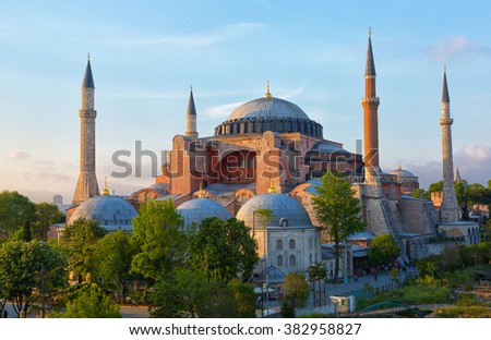 Hagia Sophia on a sunny summer day, Istanbul, Turkey - stock photo